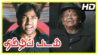 Thamizh Padam Movie Scenes | Shiva fights goons | Shiva meets the don | Paravai Muniyamma | Sathish