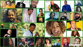 የ 90 ዎቹ ምርጥ የሙዚቃ ስብስብ 30 አርቲስቶች  ቁጥር 2 Ethiopian Non stop music 90's VOL 2