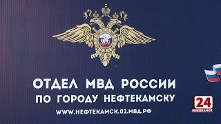 """""""Дорогой"""" юбилей. Мошенники обманули мужчину на 45 тысяч рублей"""