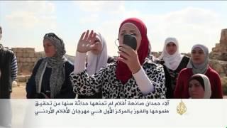 آلاء حمدان.. صانعة أفلام فلسطينية