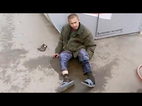 Москва бездомная. Жестокий