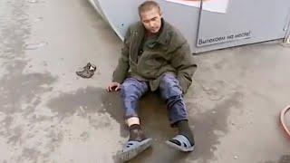 Москва бездомная