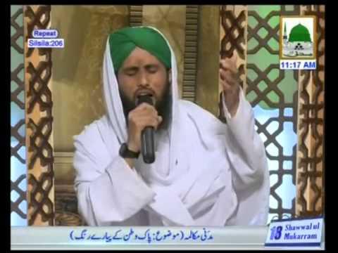 Kalam Tou Sham e Risalat Hai  - Qari Asad Attari Al Madani