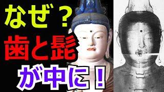 瀧山寺に安置されている仏像「聖観音像」には、ある謎が隠されている。 源頼朝、足利尊氏、徳川家康、この3人の征夷大将軍は、愛知県岡崎市の三河地域と大きな関係が ...