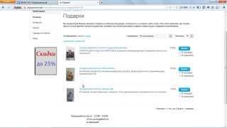 Дэнас офис на Неглинной предлагает подарки!!!(, 2014-03-30T14:49:18.000Z)