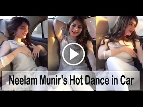 Neelam Munir Amazing Dance in her Car at Song Mahi Ve Mohabbatan Sachiyan Ne