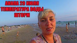 видео Джемете песчаная 29 отдых у моря