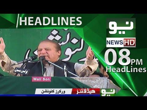 News Headlines | 08:00 PM - 21 May 2018 | Neo News HD