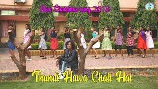 NEW CHRISTMAS SONG || THANDI HAWA CHALI HAI || SAHIYA BAND