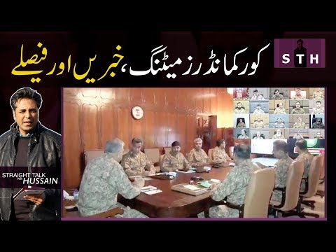 Talat Hussain   Corp Commanders Meeting: Reports And Decisions