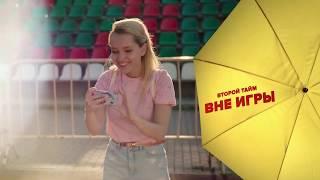 Осень на Start   Смотреть фильмы, сериалы 2019 на Kartina.TV