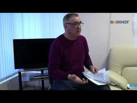 Инвалид 2 ой группы Юрий Кузнецов против чиновника Увайдова