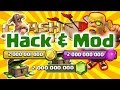 Clash Of Clans Gems Hack iOS 10 (100% WORKING)