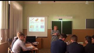 Урок внеклассного чтения в 9 классе Н И Коновалова