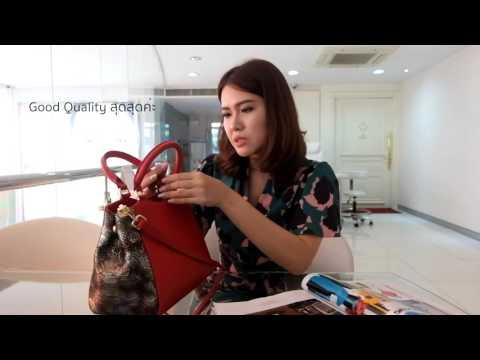 Review Handbag รุ่น Emma Gatsby ของ แบรนด์ Ruchitta จากลูกค้า