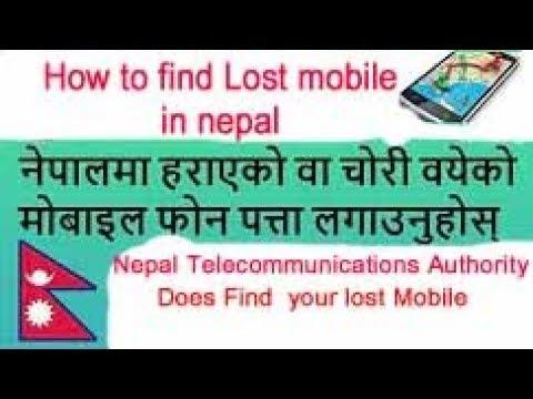 यसरि हराएको मोबाईल पत्ता लगाउनुहोस!! Nepal Telecommunications Authority सहयोग बाट