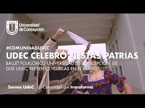 """#ComunidadUdeC: """"Cuecas en el Barrio"""" del Ballet Folklórico #UdeC"""