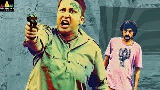 Guntur Talkies Movie Pistol Pooja and Sotta Motion Poster | Siddu, Rashmi Gautam, Sraddha Das