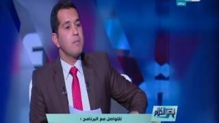 قصر الكلام - حوار مع نيفين قباج  مديرة