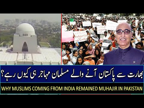 Why Muslims Coming From India Remained Muhajir In Pakistan