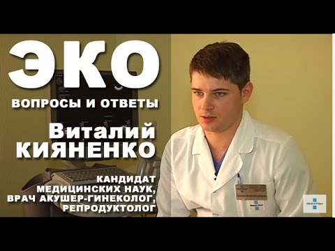 Акушер-Гинеколог, Репродуктолог - Фетисова .