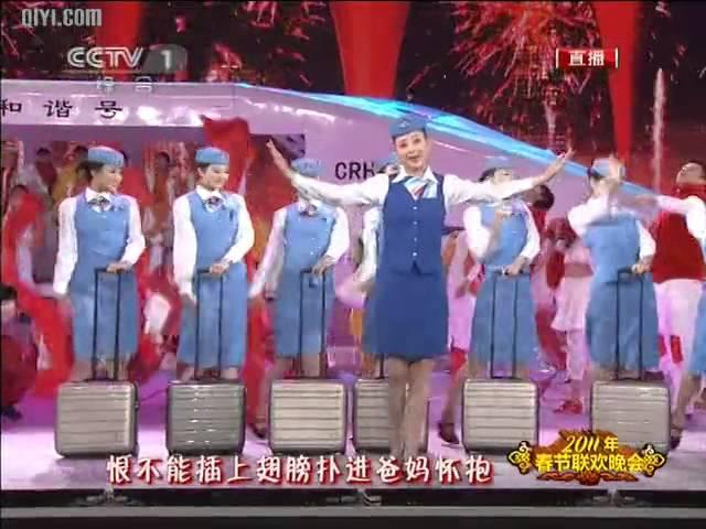 2011  CCTV春晚  舞蹈 《回家过年》韩庚  CCTV春晚