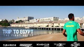 Trip to Egypt | the first group | WINDSPORT | Обучение кайтсерфингу | Кайтсерфинг в Египте