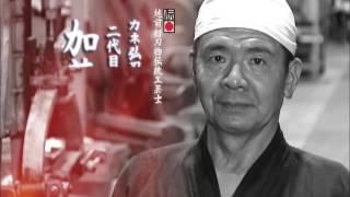 Video Japanese Knife download MP3, 3GP, MP4, WEBM, AVI, FLV Juli 2018