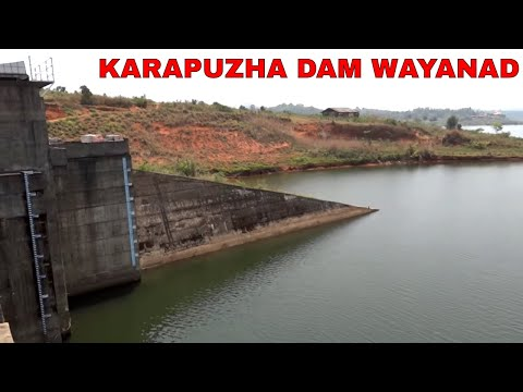 Karapuzha Dam Wayanad || Karapuzha Dam Wayanad Kerala || Dams In Kerala || Wayanad || Kerala