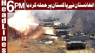Afghan Militants Attacks on Pakistan Army   Headlines 6 PM   2 October 2018   Express News