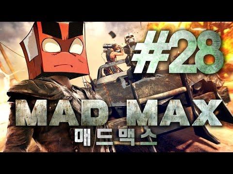 매드맥스(Mad Max) 28화 한글화[PC.ver] -홍방장