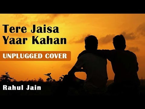 Tere Jaisa Yaar Kahan Unplugged Cover | Friendship Day Special | Rahul Jain | Yaarana