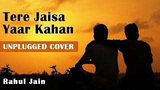 Download Tere Jaisa Yaar Kahan Unplugged Cover | Friendship Day Special | Rahul Jain | Yaarana