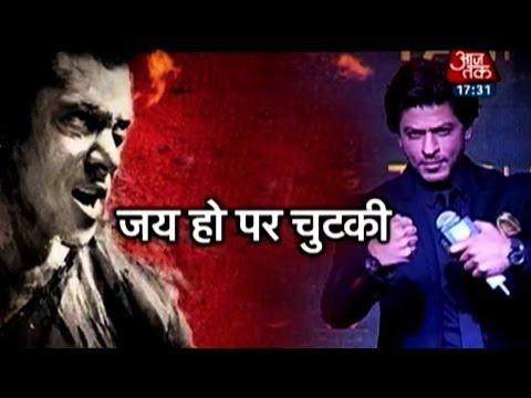 SRK takes a dig at 'Jai Ho'