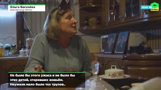 Как судили банду Цапков за массовое убийство в станице Кущевская