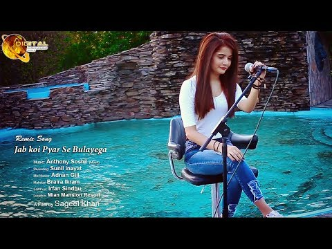 Jab Koi Pyar Se Bulayega | Ramsha Awan Malik | HD Video Song