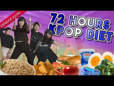 KPOP DIET AND EXERCISE FOR 72 HOURS! | Eatbook Vlogs | EP 91