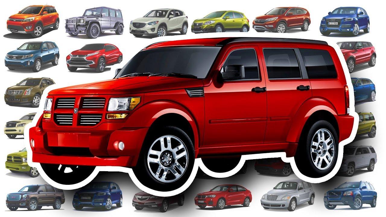 Фото разных машин для детей