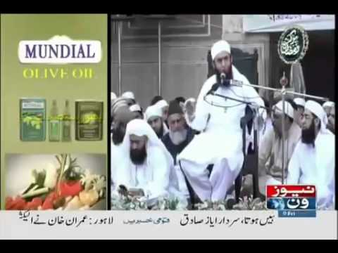 Maulana Tariq Jameel's Historical Bayan in Badshahi Masjid.Ramadan 2015