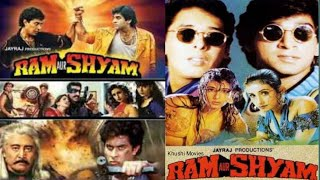 Ram Aur Shayam 1996 Hindi Full Movie, Dramatic Movie, Thriller
