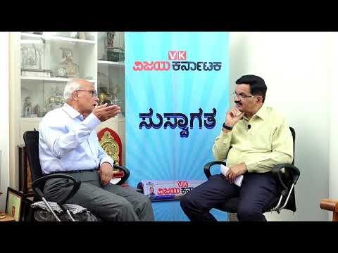 ನೋಡಿ: SL ಭೈರಪ್ಪ ಸಾಹಿತ್ಯೋತ್ಸವ 2019 ಪ್ರಯುಕ್ತ ವಿಜಯ ಕರ್ನಾಟಕ ಸಂದರ್ಶನ