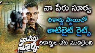NaaPeruSurya Movie Satellite Rights  Sold Out For  Record Price | Allu Arjun | Anu Emmanuel
