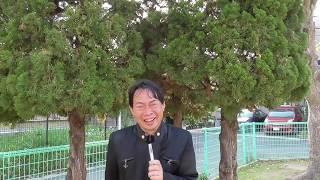 第5代伊藤博文>(1892.8.8~1896.8.31)(第2次伊藤内閣)元勲内閣。18...