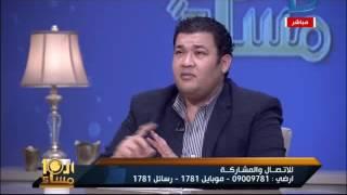 العاشرة مساء| محمد عمارة: يجب فرض رسوم على الفيسبوك لانه اداه من ادوات حروب الجيل الرابع