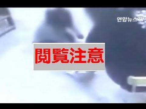 【キムチビンタ】韓国で保育士の女が園児を殴り飛ばす! 「キムチを残した」のが理由!?