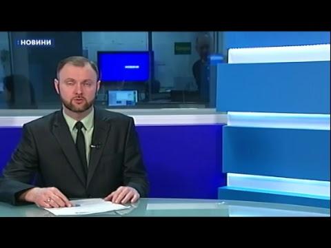 Канал Кіровоград: 12.03.2019. Новини.13:30