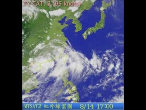 Super Typhoon UTOR (2013/11W) satellite imagery 超級颱風尤特衛星圖