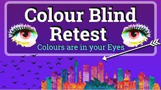 Colour Blind Retest (Test for Colour Blindness)