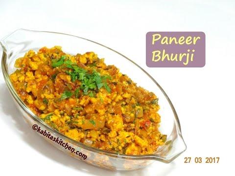 Paneer Bhurji Recipe | Quick Paneer Recipe | Scrambled Indian Cottage Cheese | Kabitaskitchen