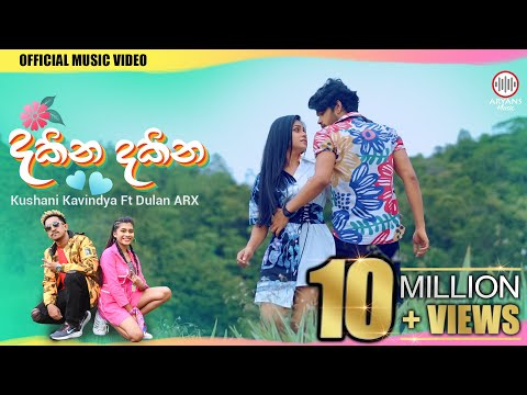 Dakina Dakina | දකින දකින | Kushani Kavindya ft Dulan ARX | Official Music Video